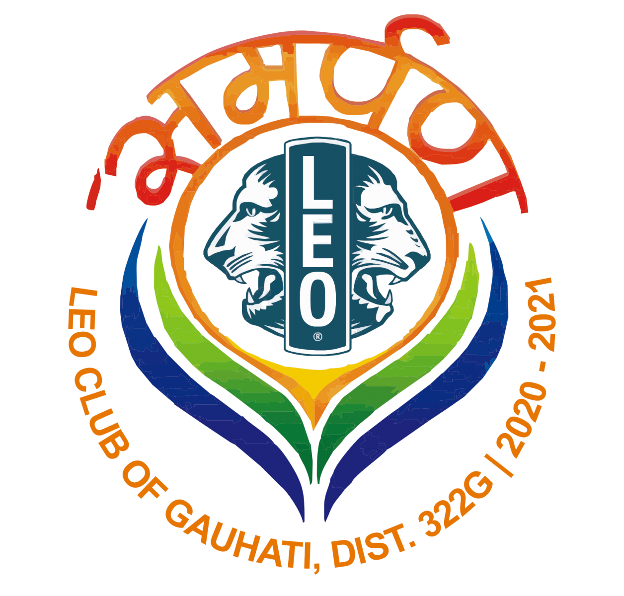 Leo Club of Gauahti Logo 2020-21